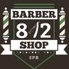 Barbershop 812
