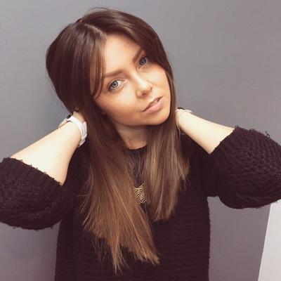 Дарья Вредная