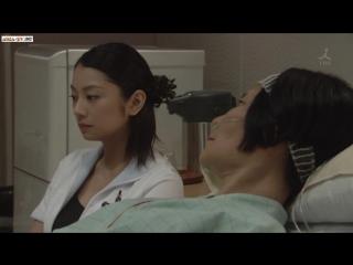 Общая терапия Япония 5
