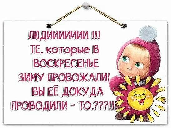 https://pp.vk.me/c629531/v629531577/2d989/m87s6DmlIck.jpg