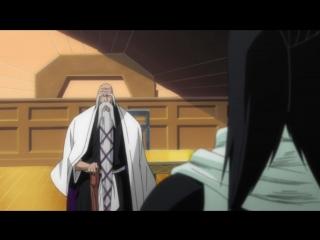 Смешной момент из аниме Блич/Bleach (Серия 310)
