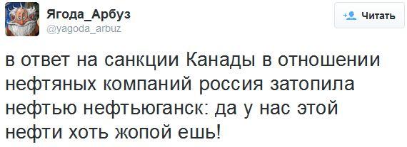 """""""Нафтогаз"""" отобрал двух кандидатов на должность главы """"Укрнафты"""" - Цензор.НЕТ 5433"""