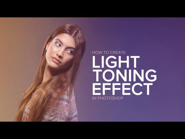 Photoshop Tutorial : Create Light Toning Effect [Photoshopdesire.com]