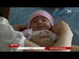 5 новорожденных получили свидетельства о рождении