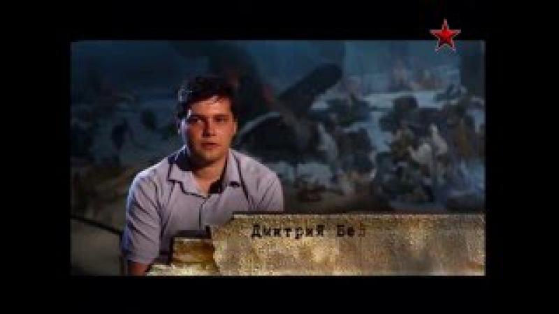 Сталинградская битва 2 серия Война в городе