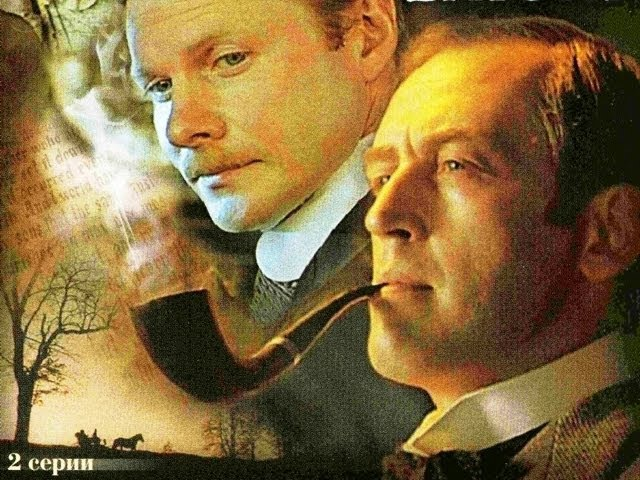 SHERLOCK HOLMES AND DR. WATSON Part 1 / Шерлок Холмс и доктор Ватсон 1 с