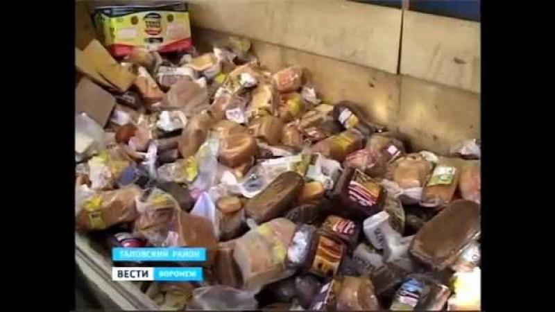 За чёрствым хлебом в воронежских сёлах выстраиваются в очередь