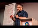 Дмитрий Крюковский - школа сверхъестественного (3 урок)
