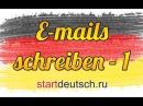 Deutsch lernen: E-Mails schreiben - Teil 1