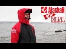Обзор обновлённого костюма для зимней рыбалки ALASKAN KIANA Kamfish