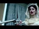 Нарезка-Шерлок Безобразная невеста