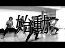 Dステ16th×TSミュージカルファンデーション「GARANTIDO」PV第二弾!!