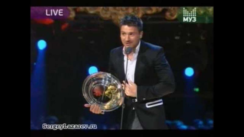SERGEY (Сергей Лазарев) - THE BEST SINGER 2009 MUZ-TV