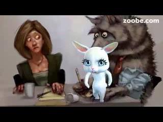 Зайка ZOOBE «Уржаться можно №20-(18) Работа не волк- в лес не убежит!