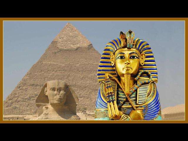 Pharaonen Familie regiert die Welt