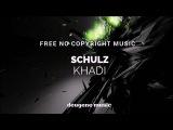 Schulz - Khadi (Original Mix)
