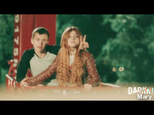 Аня и Андрей | Ольга | Неделимое