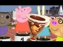 ПЕППА ПОБЕДИЛА! Свинка Пеппа новые серии на русском языке. Peppa Pig.
