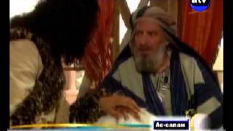 Халид бин аль Валид 1 серия