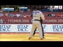 81kg , S/F , LAPPINAGOV (RUS) - UNGVARI (HUN) * Judo 2016 G/S Tyumen (RUS) 15Y