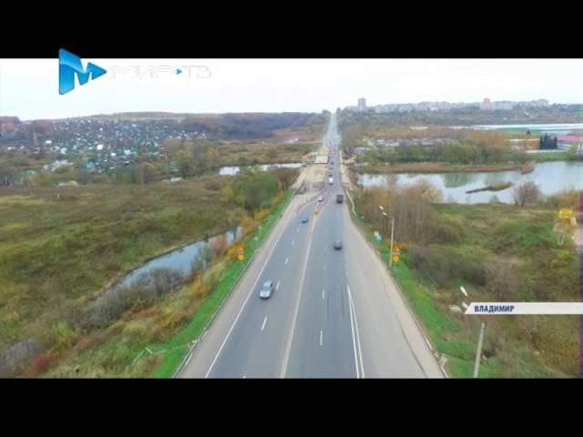 Мост через Рпень обещают отрыть в конце ноября