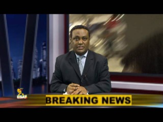 ESAT DC Breaking News Sun 31 July 2016