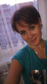Наталья Погорелова