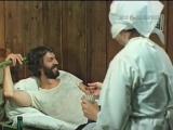 Человек меняет кожу. Серия 2. 1978.