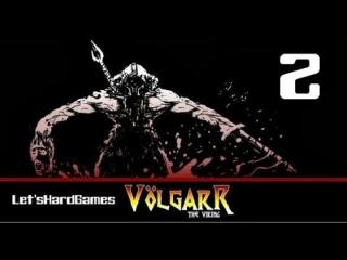 Прохождение Volgarr the Viking #2 Мир первый №2 - Разрыв ануса!))