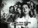 Nimai Of Nadia . Нимай из Надии. ведический фильм