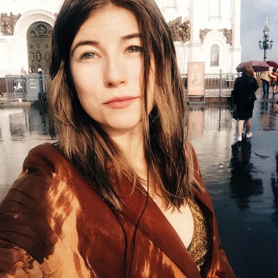 Полина Немировская