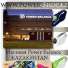 Power Balance™ Казахстан. Энергетический браслет