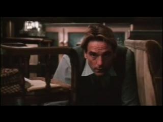 ЛОЛИТА (1997) .Удаленная сцена №4
