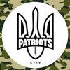 """Patriots Kyiv"" американский футбол / Патриоты"