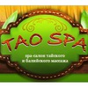 Tao Spa