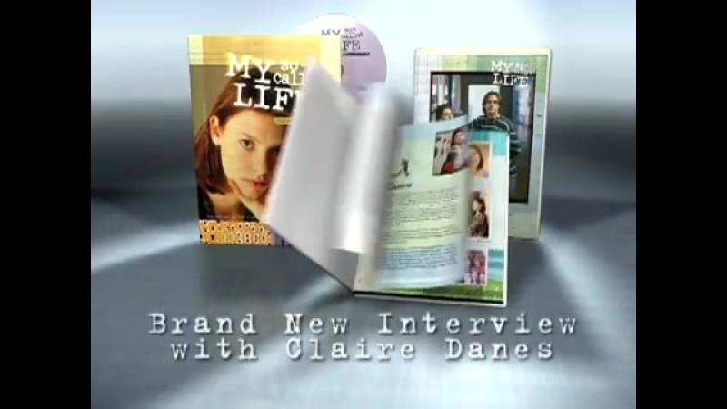 Моя так называемая жизнь My So Called Life 1994 1995 DVD трейлер сезон 1
