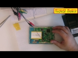 Ремонт электронной книжки Pocketbook 515 в городе Реж