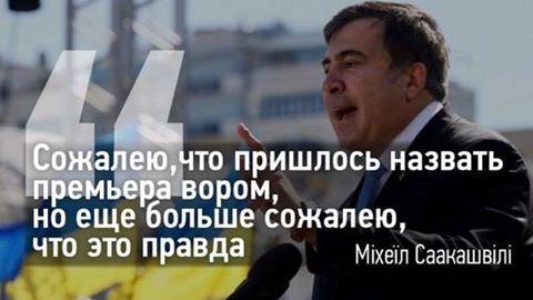 """Кононенко опровергает причастность к офшору, сотрудничающему с """"Газпромом"""" - Цензор.НЕТ 9305"""