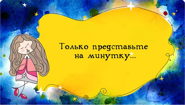 https://pp.vk.me/c629630/v629630548/b397/Nh2ReVTpk1g.jpg