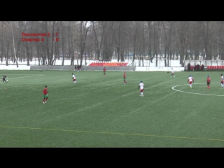 5 тур ЗПМ 2016 Локомотив-2 2004 - Спартак-2 2004 1 тайм 13.02.16