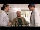 Лекарство против страха [8 серия] (2013)-Обрезка 01