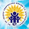 Ухтинский детский парк (Центр Творчества)