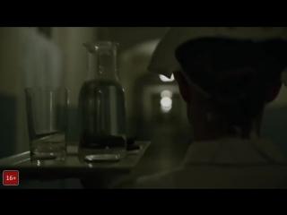 Лекарство от здоровья - Русский Трейлер (2017)