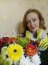 Фото Людмилы Плеханова (Ремизова) №26