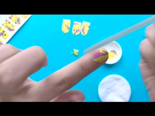 Laser b. kate — nails sliders