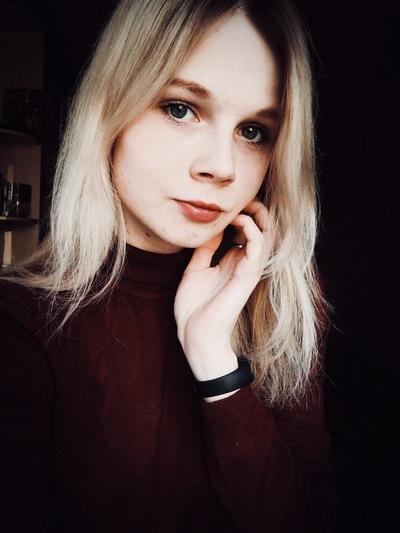 Oksana Vedernikova