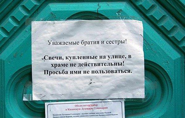 http://cs63.vkontakte.ru/u1267534/5163166/x_0b4014e78a.jpg