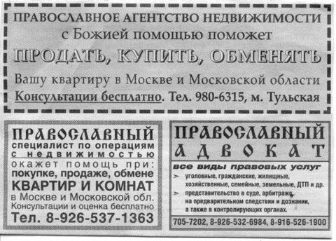 http://cs63.vkontakte.ru/u1267534/5163166/x_9b2b43e995.jpg