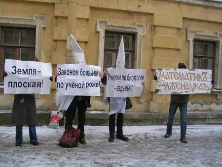 http://cs63.vkontakte.ru/u1267534/5163166/x_d29fd633f7.jpg