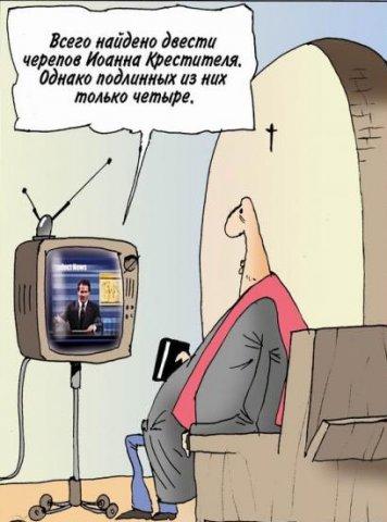 http://cs63.vkontakte.ru/u1267534/5163166/x_d7a068a1d5.jpg